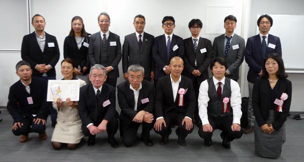 湘南ビジネスコンテストd17-syuugou
